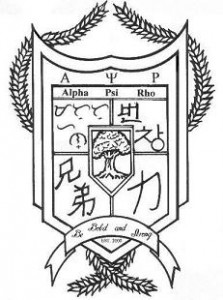 Alpha Psi Rho's Seal